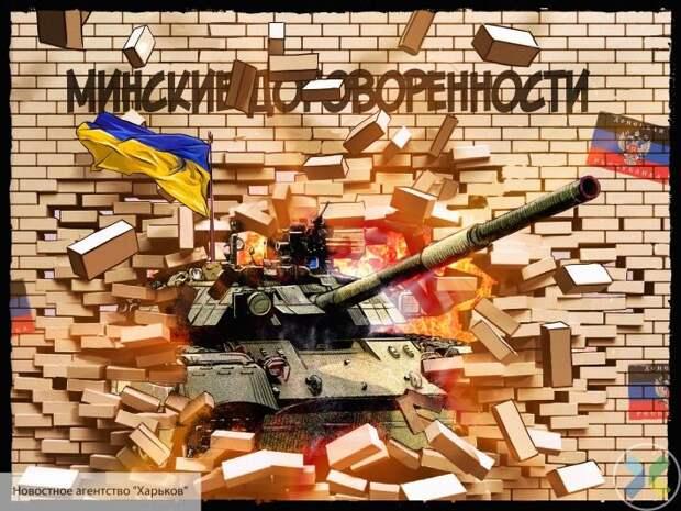 Баширов: Украина вступила в официальные переговоры с республиками Донбасса
