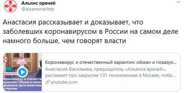 Пробирки с кровью: как Навальный пытается запугать россиян коронавирусом