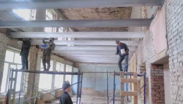 Системы отопления и водопровода начали монтировать в школе №28 Подольска