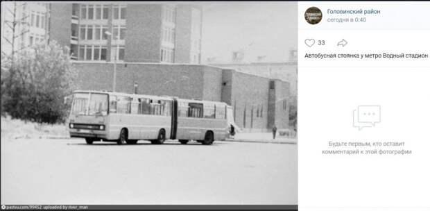 Фото дня: где раньше у «Водного стадиона» автобусы искали