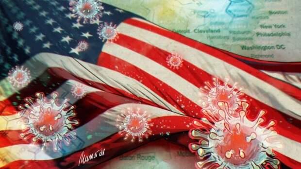 Project Syndicate назвал опасной игрой обвинения США в адрес ВОЗ из-за коронавируса