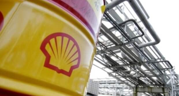 Shell сообщает о первой прибыли от операций по разведке и добыче с начала пандемии