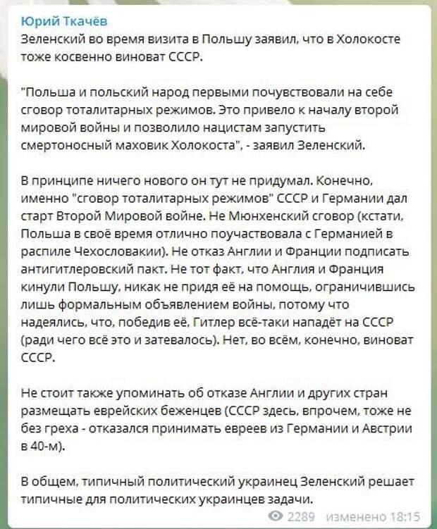 https://360tv.ru/media/uploads/article_images/2020/01/60157_3.jpg