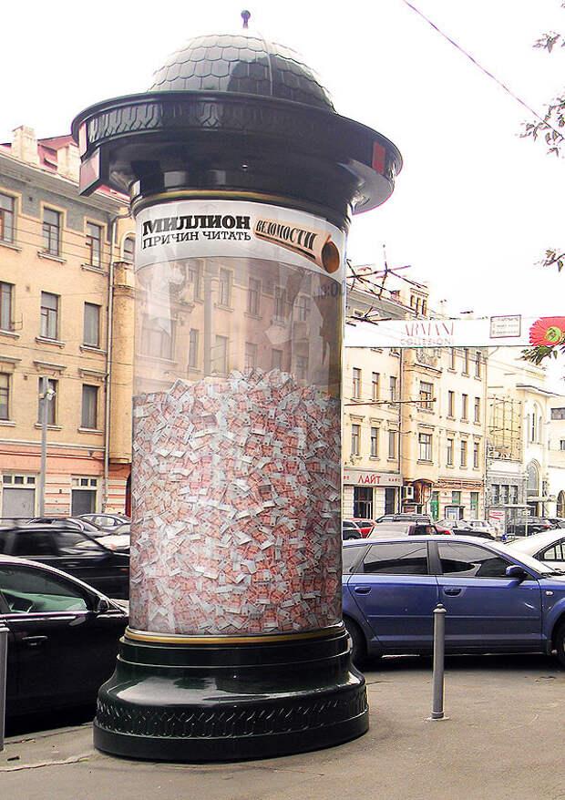 Крутая реклама - в России!