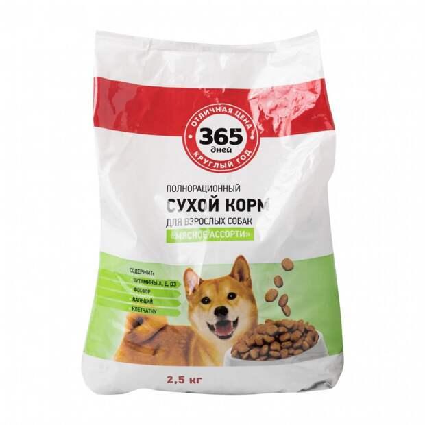 3 лучшие марки сухих кормов для собак по версии Роскачества