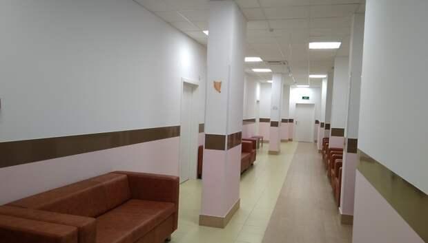 Комплексы здравоохранения и соцзащиты проверили в Подмосковье на использование имущества