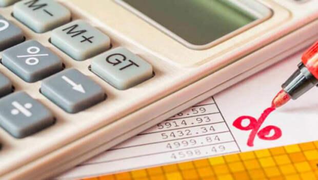 Банки провели около 70% реструктуризаций по кредитам малого и среднего бизнеса Подмосковья