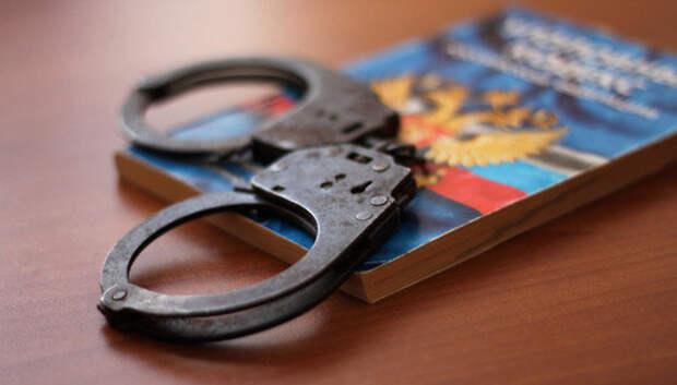 В Подольске завели уголовное дело на мужчину, присвоившего портмоне