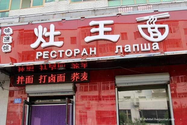 chinasigns06 Великой китайских вывески пост