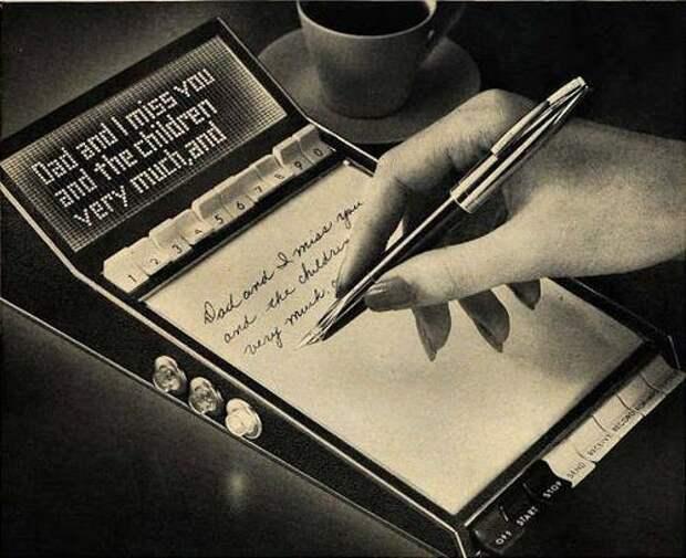Будущее в рекламе перьевых ручек История, Ретро, Реклама, Будущее, Ретрофутуризм, Длиннопост