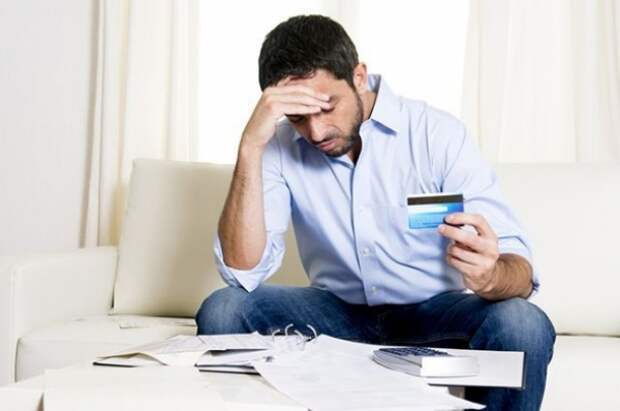 МЭР защитит должников отнеконтролируемых банковских взысканий