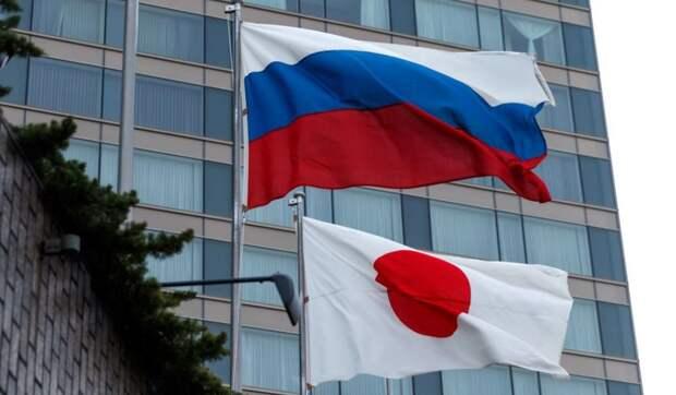В Токио заявили, что без Курил мирный договор с Россией Япония не подпишет
