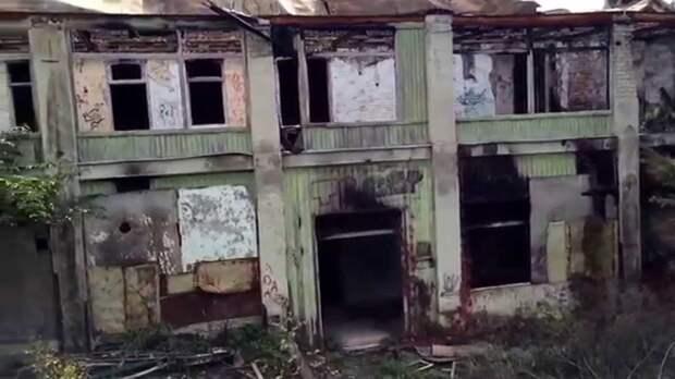 Домик Эльзы (Дом с привидениями)