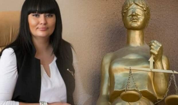Астраханский суд отправил зарешетку экс-судью изВолгограда Добрынину