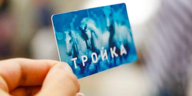 В метро открыли продажу тематических карт «Тройка» с изображением «Лосиного острова»