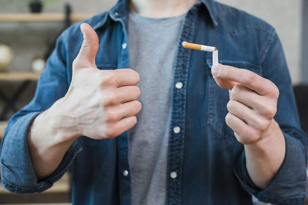 Назван способ бросить курить всего за месяц