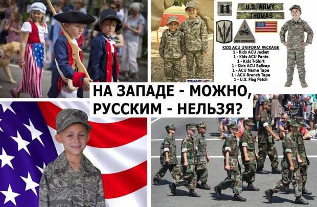 Либеральное «днище» на День Победы: московские опподепутаты ветеранов не поздравили