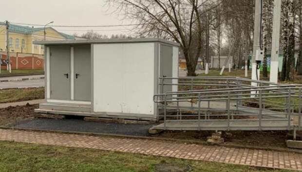 Новый туалет установили возле дворцового комплекса в поселке Дубровицы
