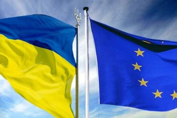 На Украине заявили, что безвозмездно отдали Евросоюзу все свои ресурсы