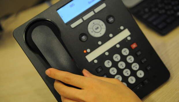 Около 20 звонков в день поступает на детский телефон доверия в Подмосковье