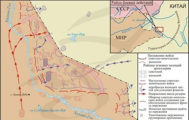 Бои на Халхин-Голе. Забытая война