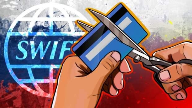 Россия ответит на отключение от SWIFT «финансовой бомбежкой» Запада