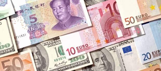 Официальные рыночные курсы инвалют на 15 октября установил Нацбанк Казахстана