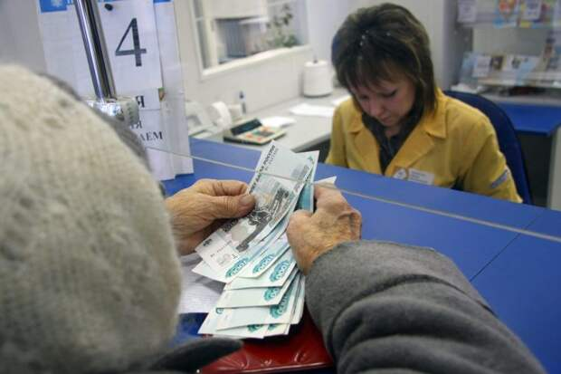 Правила начисления некоторых льгот и доплат пенсионерам изменились: нововведения с 1 мая