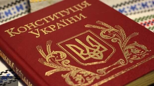 Быстряков призвал к федерализации Украины, чтобы избежать вражды в стране