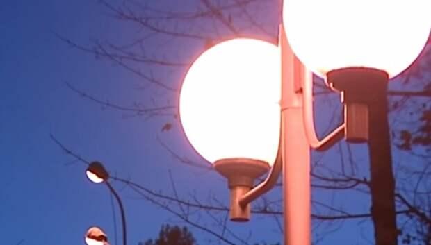 Освещение восстановили на улице Машиностроителей по просьбе жительницы
