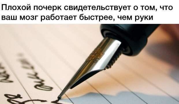 Свежие фото и картинки с надписью для поднятия настроения (11 фото)