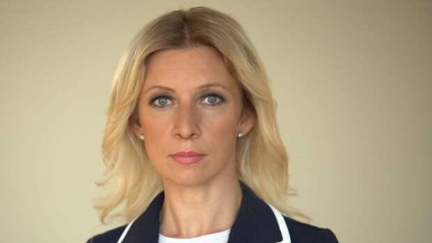 Захарова: Запад живет в мире иллюзий, проявляя внимание к учениям ВС РФ