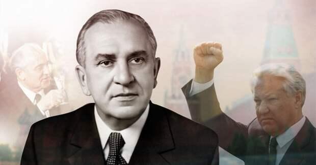 """Враг Горбачёва и """"создатель"""" Ельцина. История хозяина Москвы"""