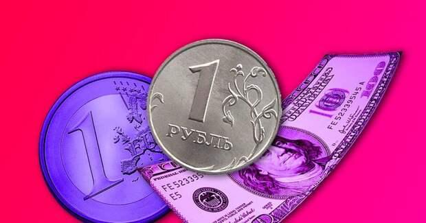 Какой сейчас курс доллара и евро к рублю?