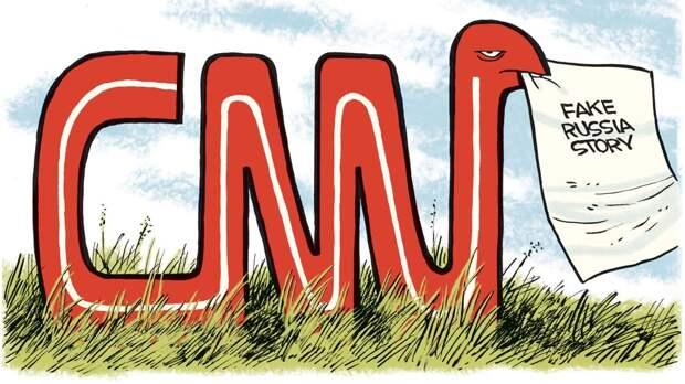 Федеральное агентство новостей: телеканал CNN обязан официально извиниться перед россиянами за ложь своей журналистки