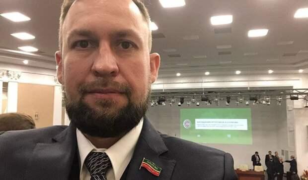 Депутат Госсовета Татарстана прокомментировал несогласованный митинг вКазани