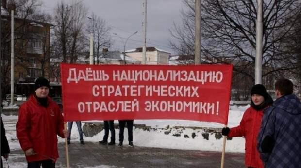 Россию накроет волна национализаций – Хазин