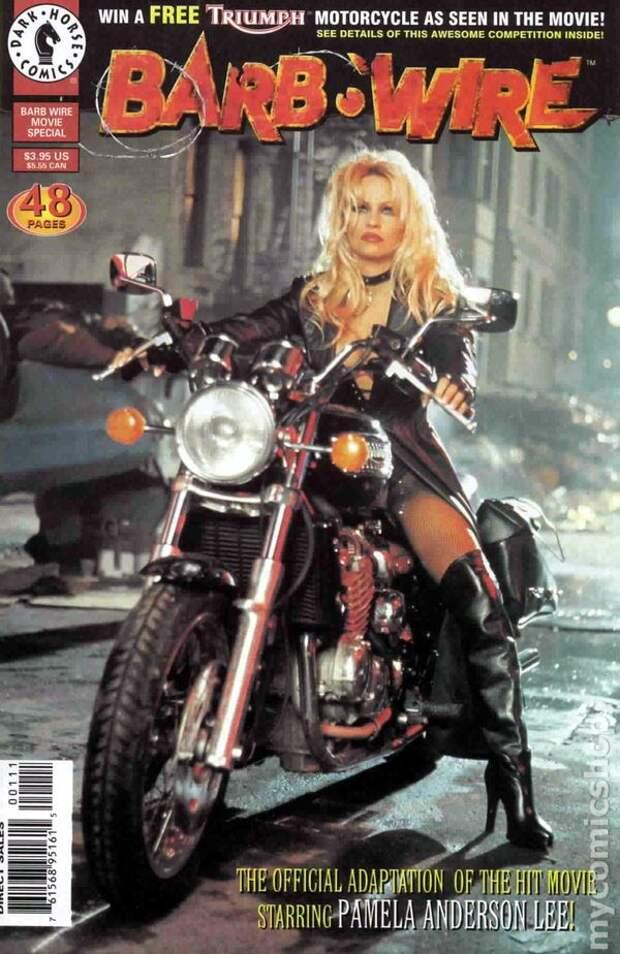 Фотосессия  Памелы Андерсон к фильму «Не называй меня малышкой», 1996 год.