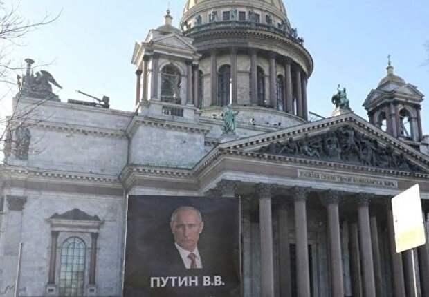 «Надгробие» Путина установили в Санкт-Петербурге