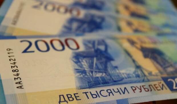 Форма бизнес-плана инвестиционных проектов утверждена вСвердловской области