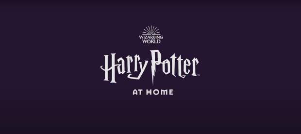 Дэниел Рэдклифф, Эдди Редмэйн и Дэвид Бекхэм читают «Гарри Поттера» онлайн