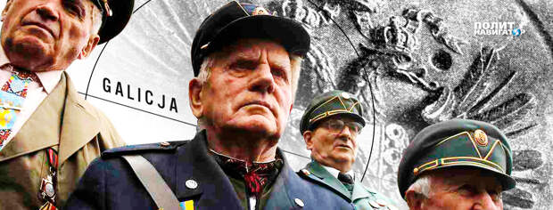 Резерв дивизии СС готов помочь белорусским националистам