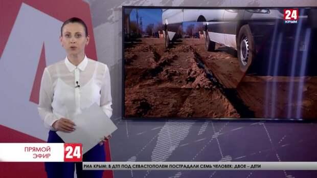 Дети пропускают занятия, а карета скорой помощи теряет время из-за ям – когда в Азовском Джанкойского района отремонтируют дороги?