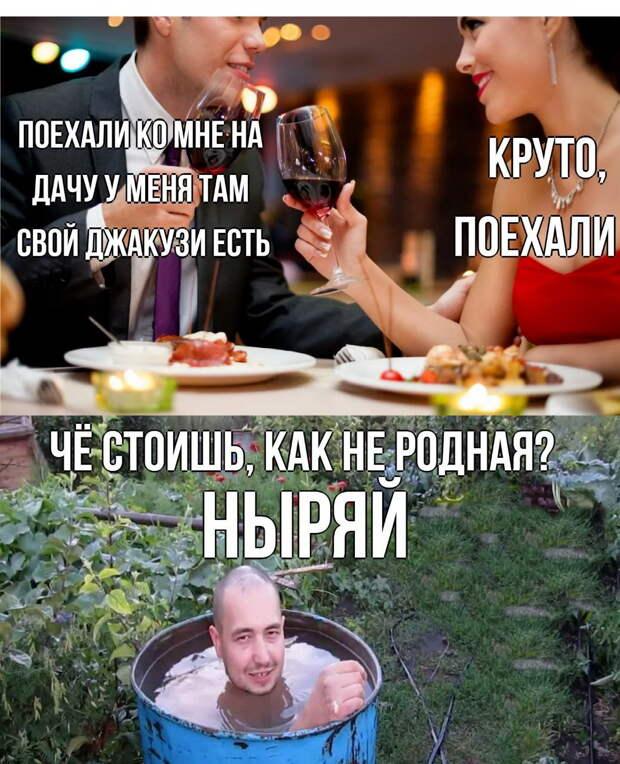 Женщинам нравятся романтические мужчины, пока не понадобится мужская помощь...