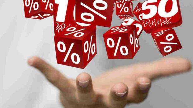 Набиуллина объяснила повышение ключевой ставки