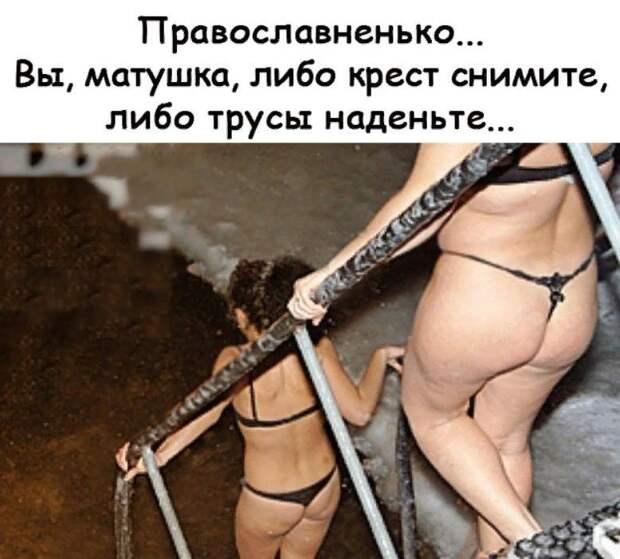 Двое приятелей беседуют за стаканчиком джина. — Говорят, ты научил свою жену играть в бридж?...