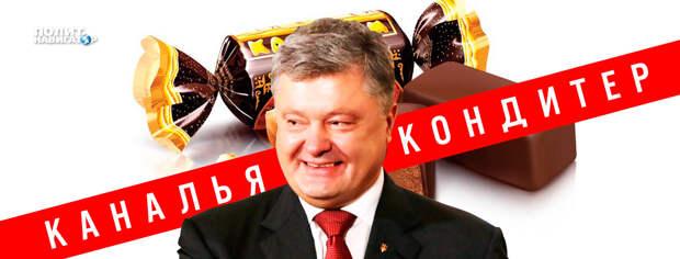 Порошенко помог Медведчуку существенно поднять рейтинг своей партии