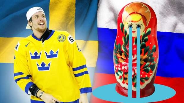 Большой скандал со сборной России. Шведы злили наших, разбивая шайбой матрешек перед финалом МЧМ-2012