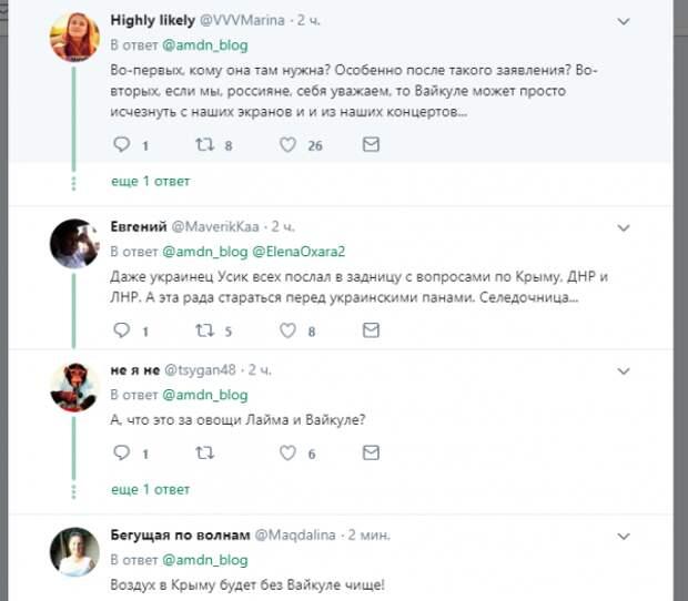 Лайма Макаревич Некрымская