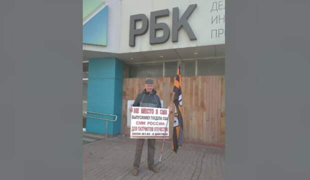 Дмитрий Дариуш у РБК с плакатом НОД